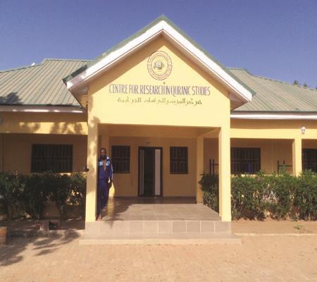 تصویر تأسیس مرکز مطالعات قرآنی در دانشگاه نیجریه