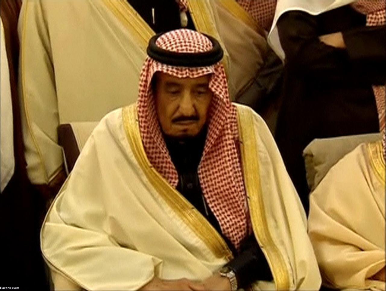 تصویر سخنان نامفهوم ملک سلمان در مجلس فرمايشى عربستان و تمسخر وى در فضاهاى مجازى