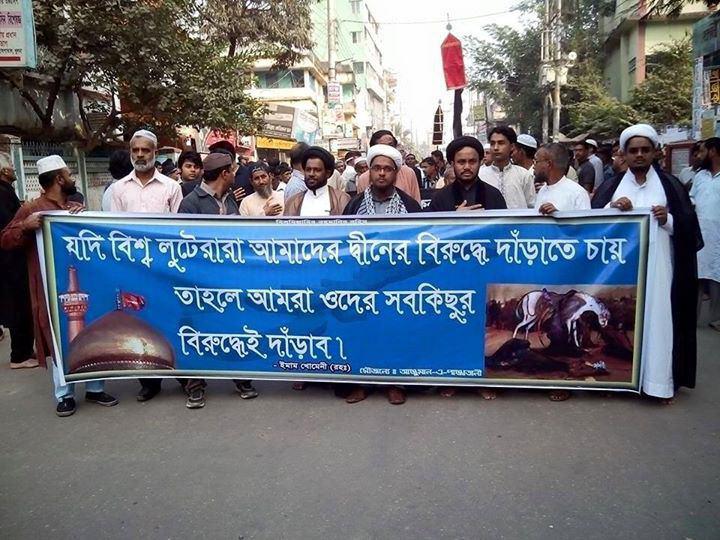 تصویر گزارش تصویری ـ مراسم عزاداری اربعین حسینی در کشور بنگلادش