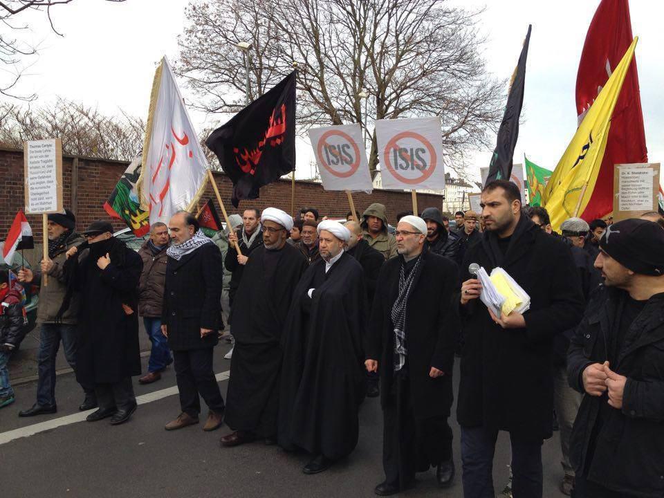 Photo of گزارش تصویری ـ مراسم عزاداری اربعین حسینی در کشور آلمان
