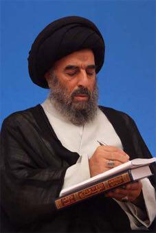 تصویر بيانيه آیت الله العظمی سید محمدتقی مدرسی در خصوص اعدام شهيد آیت الله النمر
