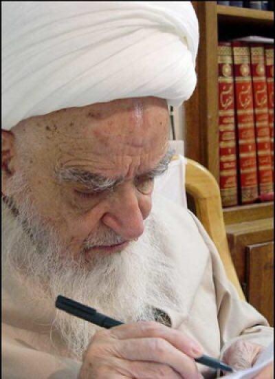 تصویر پیام آیتالله العظمى صافی گلپایگانی به مناسبت شهادت شیخ النمر