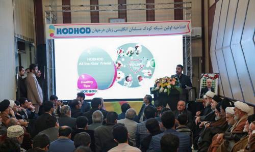 تصویر راه اندازى نخستين شبکه شیعی به زبان انگلیسی، برای رده سنی کودک و نوجوان