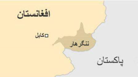 تصویر هلاکت 16 عضو گروه تروریستی داعش، در شرق افغانستان