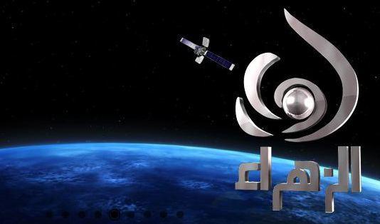 تصویر واگذارى مدیریت شبکه جهانی الزهراء سلام الله عليها، به مجموعه رسانه ای امام حسين عليه السلام