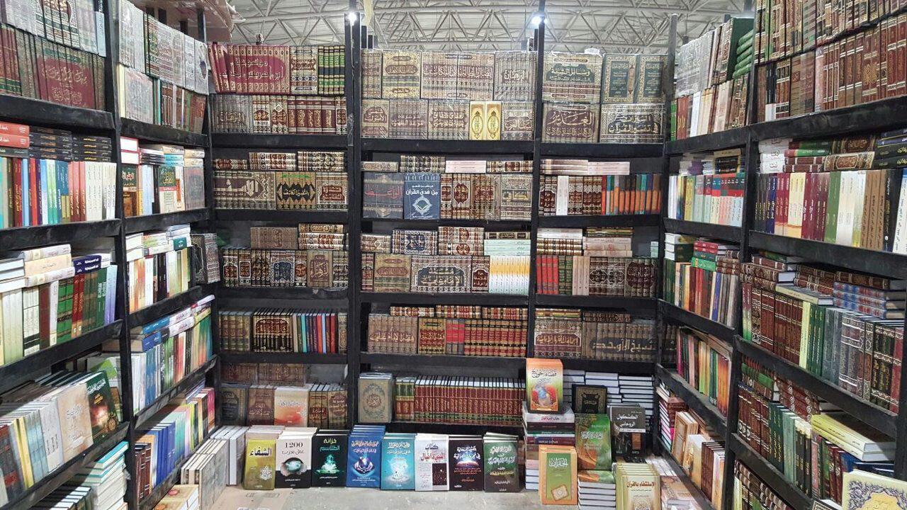 تصویر شرکت انتشارات دارالعلوم  در نمایشگاه بین المللی کتاب قاهره