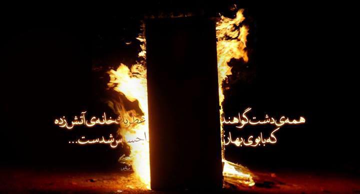 تصویر حضرت صدّیقه شهیده ، فاطمه زهرا علیها السلام در یک نگاه
