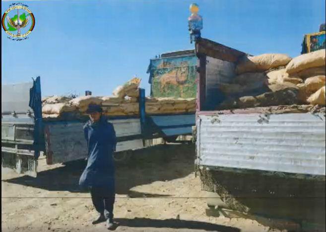 تصویر کشف 12.5 تن مواد منفجره در افغانستان