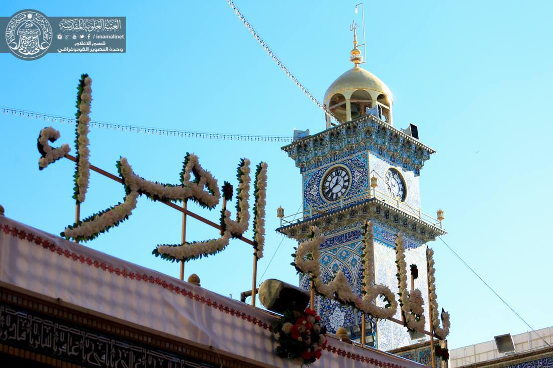 تصویر جشن میلاد با سعادت حضرت زهرا سلام الله علیها در حرم امیرالمومنین علیه السلام + عکس