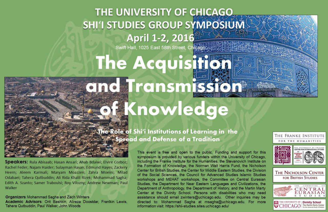 تصویر دانشگاه شیکاگو؛ میزبان همایشی درباره تشیع