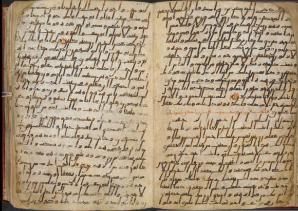 تصویر تهیه نسخه دیجیتال یکی از کهنترین نسخههای موجود قرآن در انگلیس