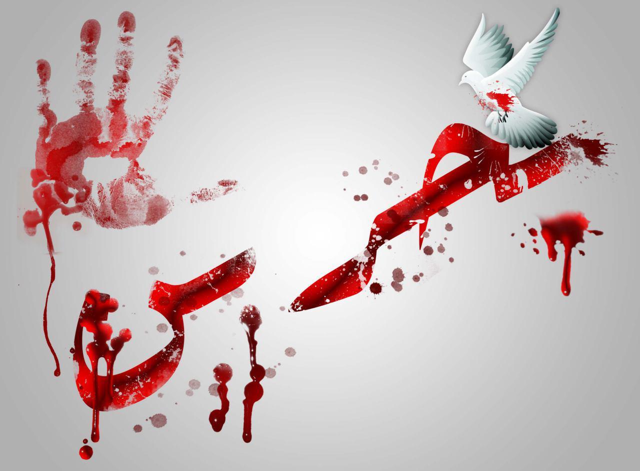 تصویر کنفرانس بروکسل با موضوعیت بحرین و مظلومیت شیعیان آن