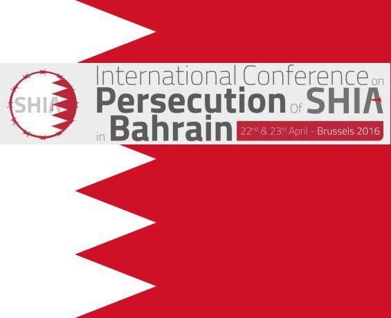 تصویر در همایش بلژیک تأکید شد؛ ضرورت توقف تبعیض فرقهای و مذهبی در بحرین