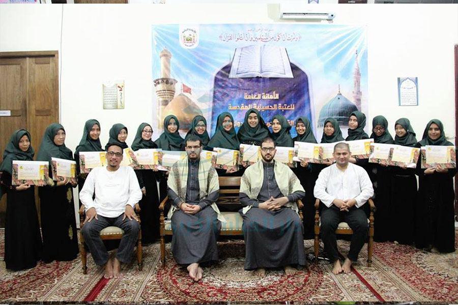 تصویر پایان دوره تربیت مربی قرآن ویژه بانوان در اندونزی