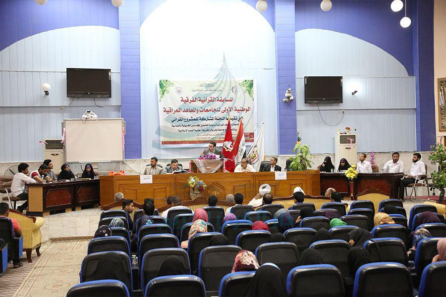 تصویر مسابقه ملی گروهی قرآن ویژه دانشجویان در کربلا