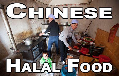 تصویر لایحه قانون غذای حلال در چین حذف شد