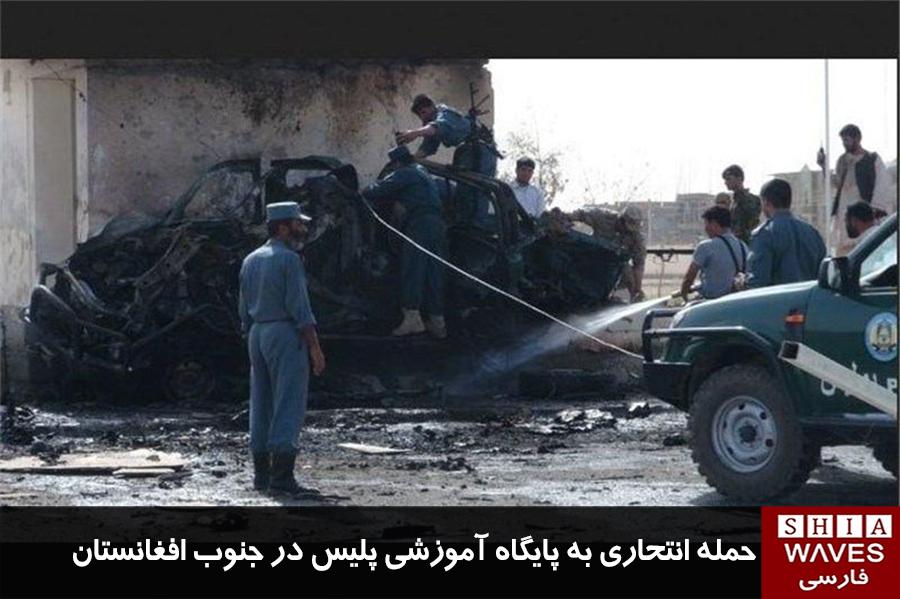 تصویر حمله انتحاری به پایگاه آموزشی پلیس در جنوب افغانستان