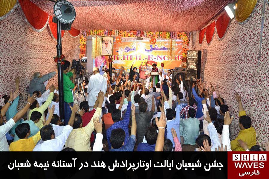 تصویر گزارش تصويرى ـ برگزارى جشن بزرگ نور در آستانه نیمه شعبان توسط شیعیان هند