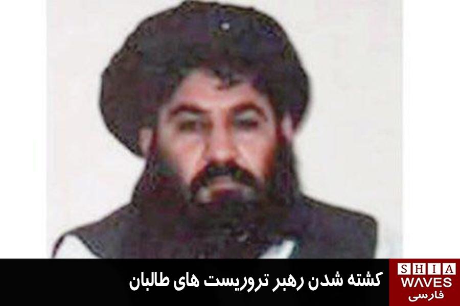 تصویر كشته شدن رهبر تروريست هاى طالبان