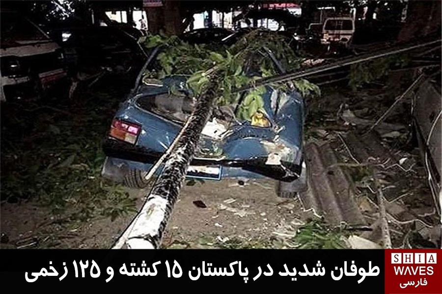 تصویر طوفان شدید در پاکستان ۱۵ کشته و ۱۲۵ زخمی