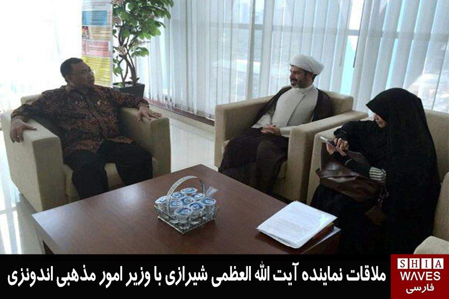 تصویر ملاقات نماینده آیت الله العظمی شیرازی با وزیر امور مذهبی اندونزی