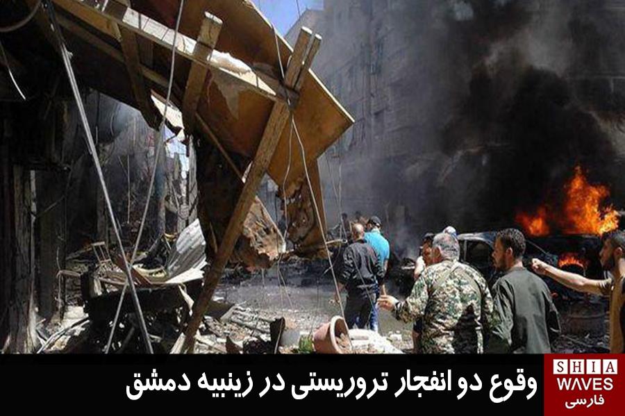 تصویر افزايش آمار شهدا و زخميات دو انفجار تروریستی دمشق