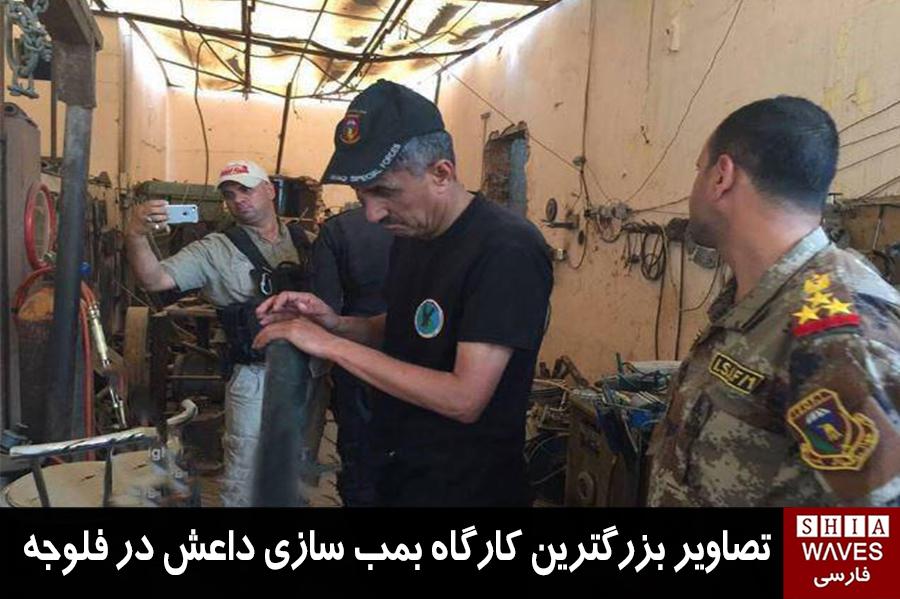 تصویر تصاویر بزرگترین کارگاه بمب سازی داعش در فلوجه