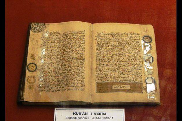 تصویر نخستین نمایشگاه نسخههای کهن قرآن در واشنگتن