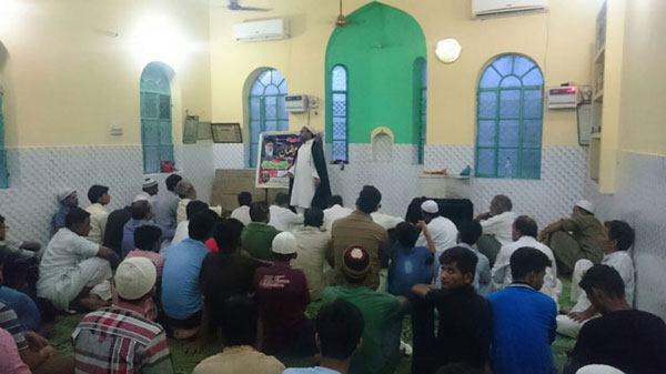 تصویر برپایی ٣٥٠ دوره فرهنگی ـ اسلامى طى ماه رمضان عظيم در هندوستان