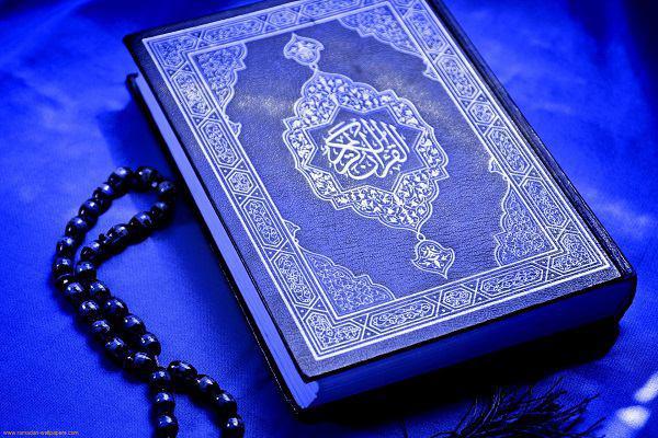 تصویر قرآن برای اولین بار به زبان «لو» ترجمه شد