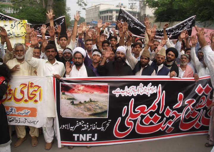 تصویر راهپیمایی روز جهانى بقیع در پاکستان