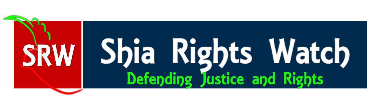 تصویر محكوميت بازداشت شيخ محمد الحبيب ازسوى سازمان جهانی دیدبان حقوق شیعیان
