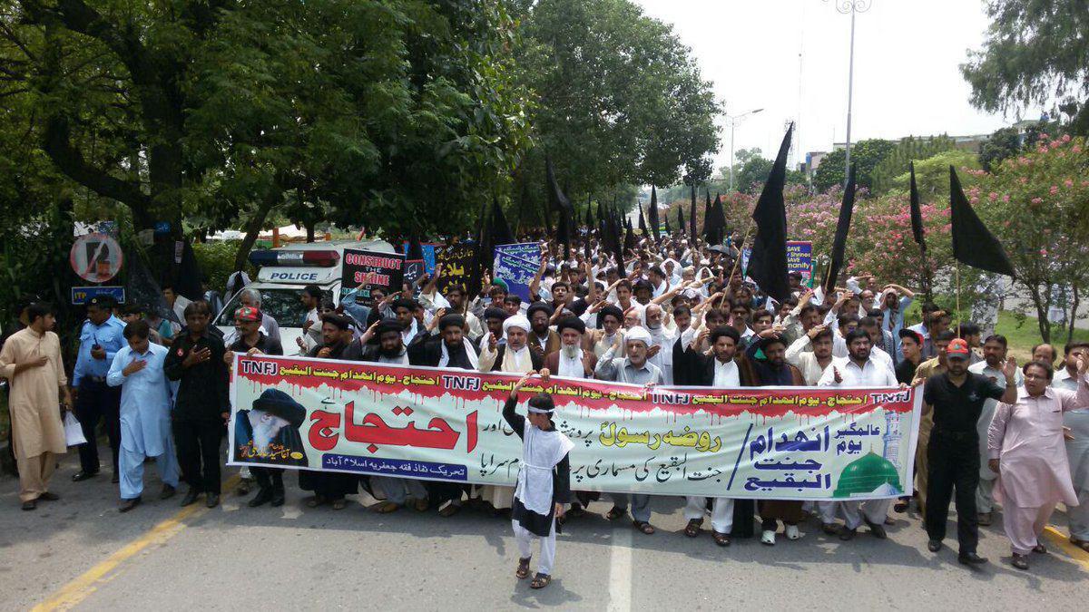 تصویر گزارش تصویری : راهپیمایی اعتراض آمیز شیعیان در اسلام آبادِ پاکستان در اعتراض به تخریب قبرستان بقیع