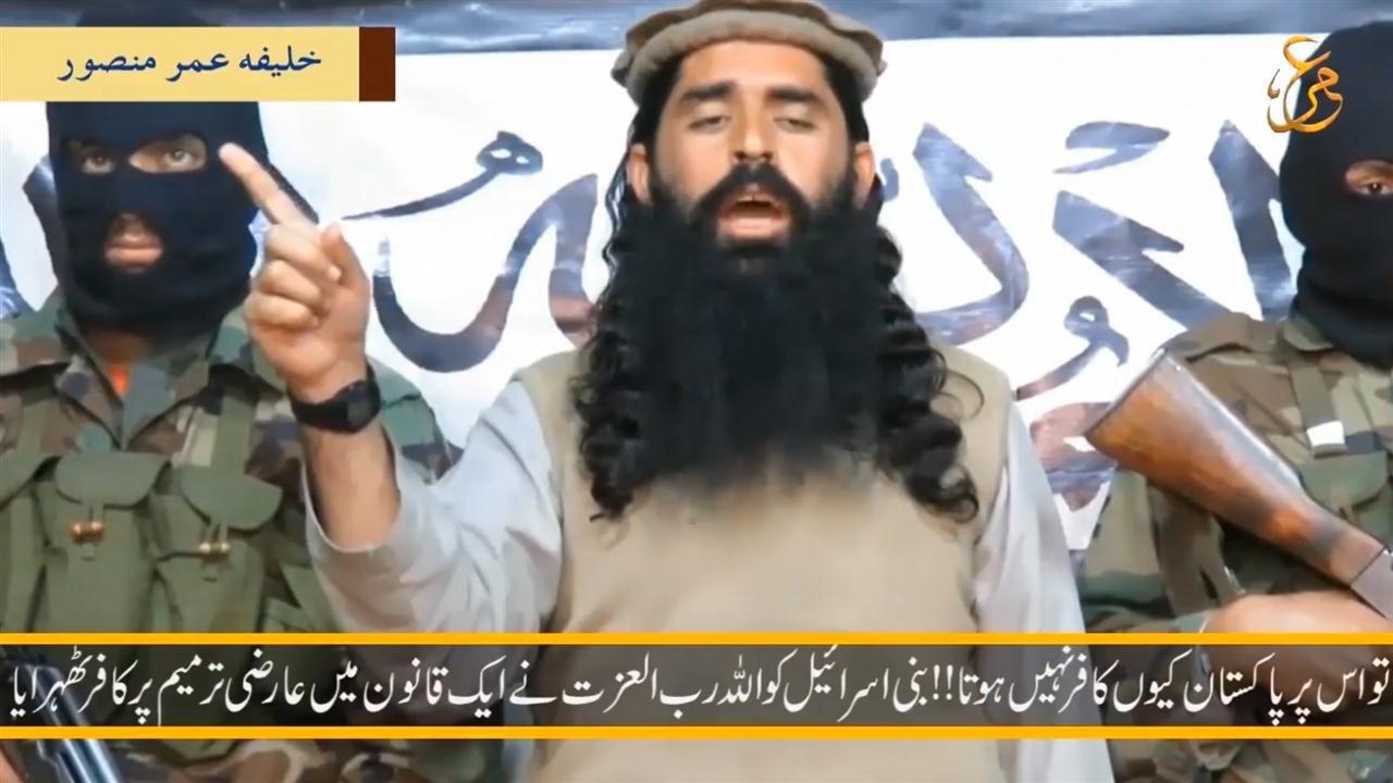 تصویر هلاكت مغز متفکر حملات تروریستی پاکستان