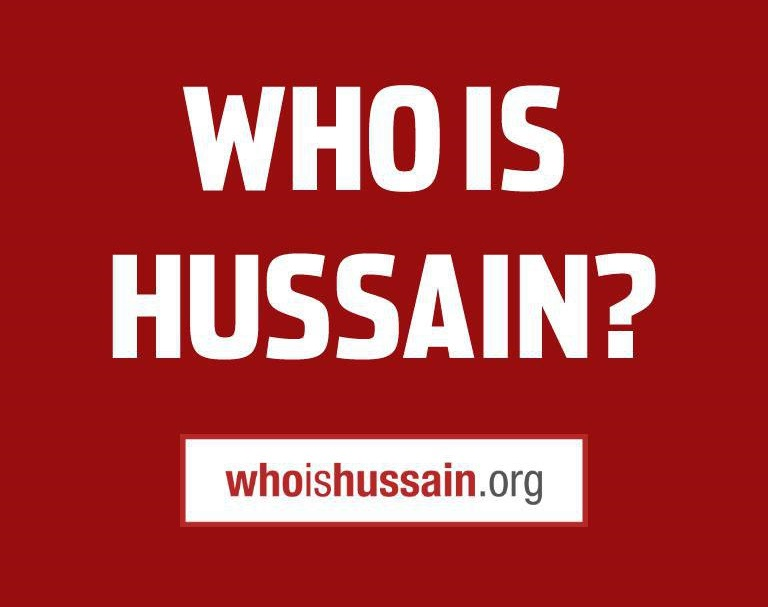 تصویر برگزارى کمپين ? Who is Hussain در استرالیا