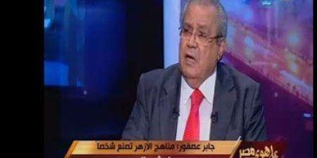 تصویر انتقاد وزیر فرهنگ اسبق مصر از سياست هاى فرقه گرايانه الازهر