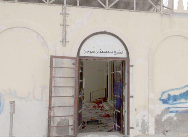 تصویر مسجد صعصعه بحرین در آستانه تخریب كامل