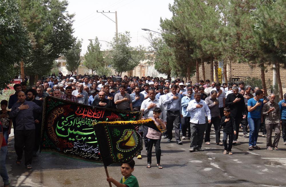 تصویر گزارش تصویری ـ مراسم عزای شهادت امام صادق علیه السلام در شهر اصفهان ايران
