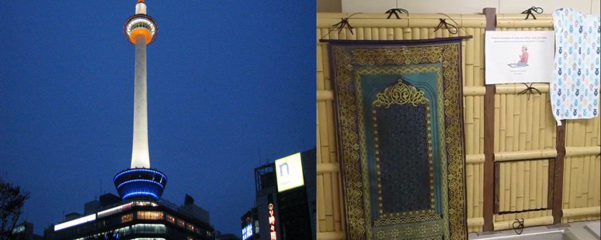 تصویر بلندترین برج شهر کیوتوی ژاپن صاحب نمازخانه شد