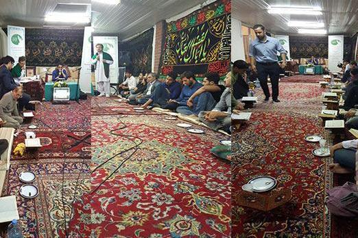 تصویر برگزارى مسابقات قرآن در شهر لندن