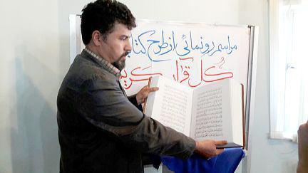 تصویر هدیه قرآن خوشنويسى شده به حرم حضرت عباس علیه السلام