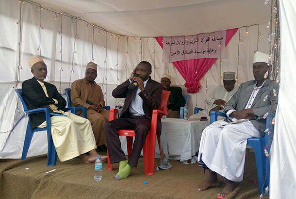 تصویر برگزاری مسابقات حفظ و قرائت قرآن کریم در کشور تانزانیا