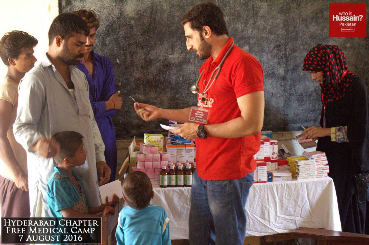 تصویر درمان رایگان بیماران پاکستانی به دست سازمان Who is Hussain