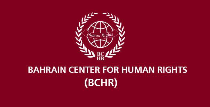 تصویر محروميت شیعیان بحرین از حقوق دینی