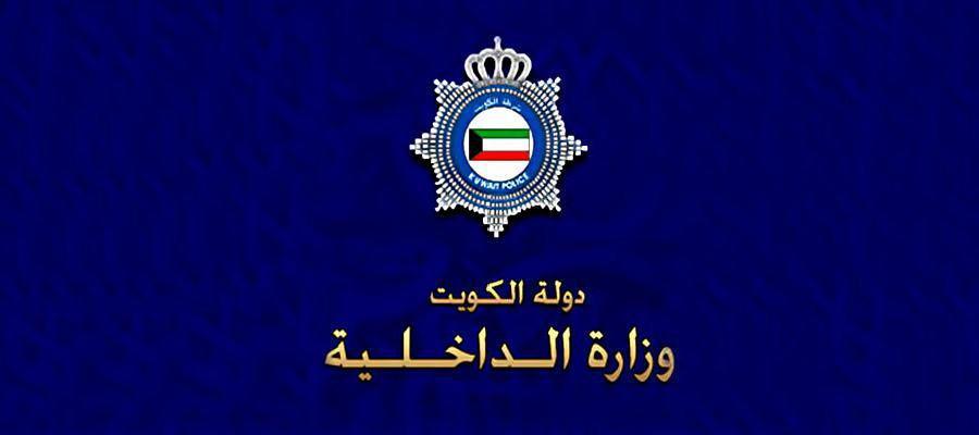 تصویر بازداشت ۴ عضو سایبری داعش