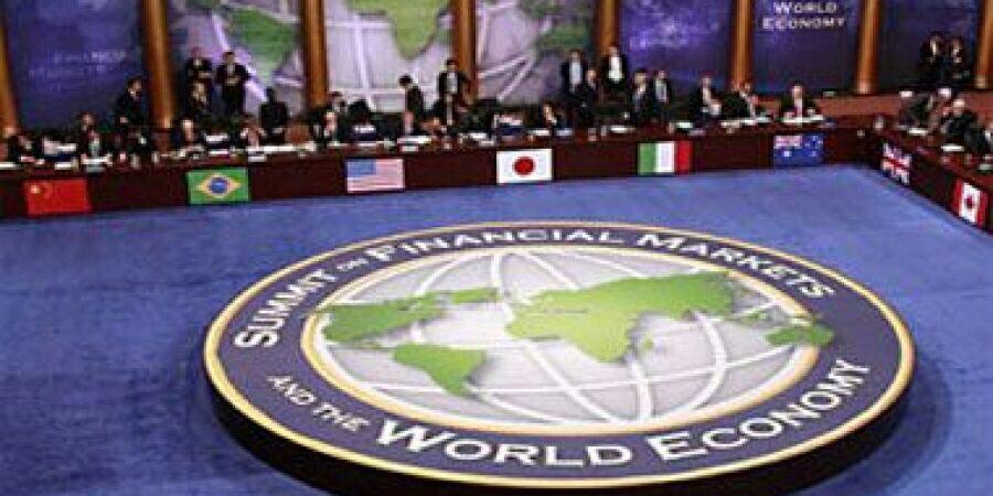 تصویر پیام سازمان جهانی نفی خشونت (مسلمان آزاده) به اجلاس گروه 20