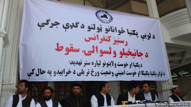 تصویر تلاش شبکه حقانی برای ایجاد پایگاه دائم در شرق افغانستان