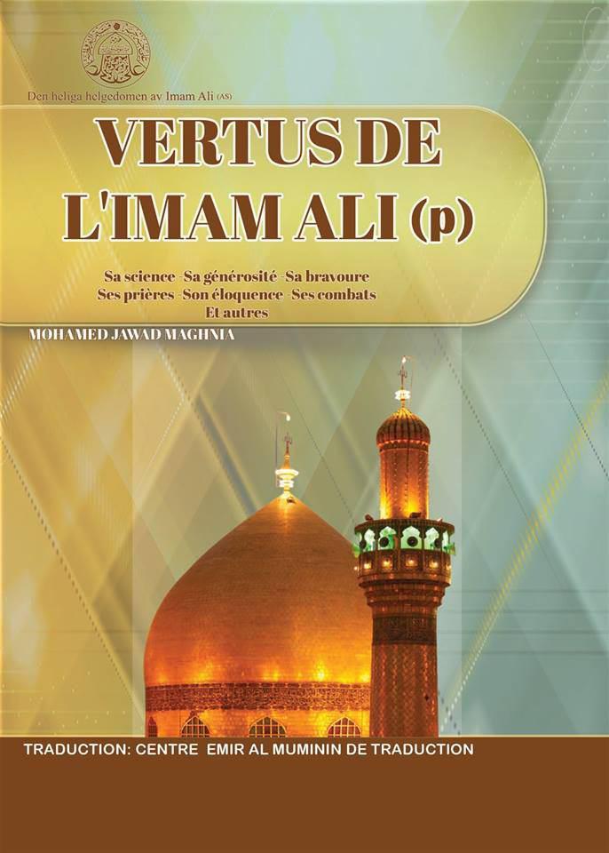تصویر ترجمه سه کتاب شیعی به زبان فرانسه توسط آستان مقدس علوی
