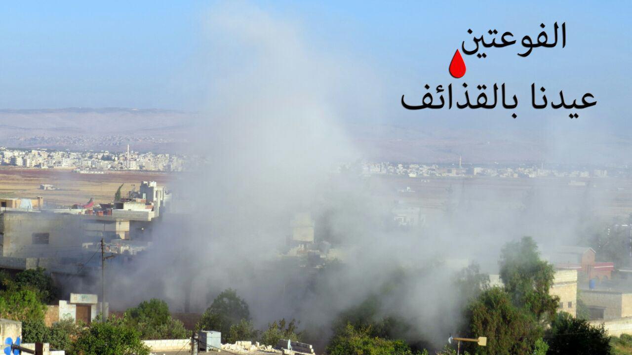 تصویر حمله تروريست ها به شهر هاى دمشق و فوعه و کفریا در عید قربان