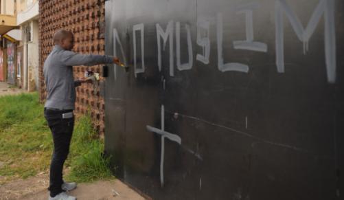 تصویر ابراز ناراحتی از بیاحترامی به مسلمانان در آفريقای جنوبی